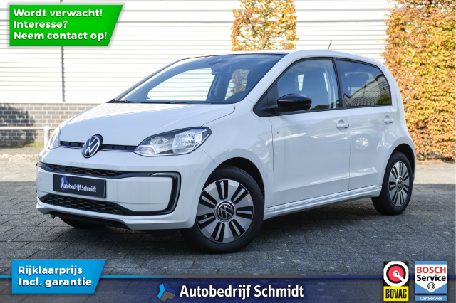 Volkswagen-e-Up!